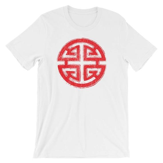Chinese Lu Symbol For Prosperity Short Sleeve Unisex T Shirt Etsy