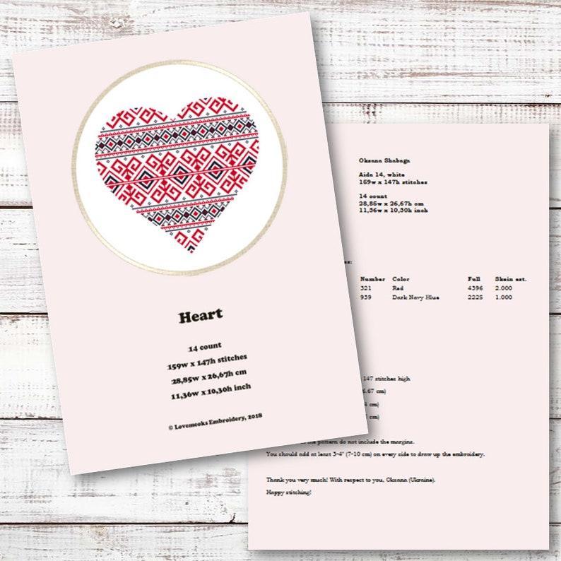 Christmas decor Cross stitch pattern Scandinavian Heart Instant download PDF #212