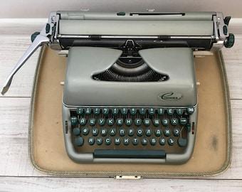 Rare GROMA COMBINA Typewriter - typewriter GROMA -  big typewriter - Writing machine in Cyrillic alphabet - Portable typewriter - Typewriter