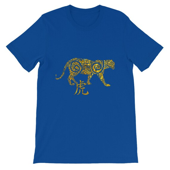 Year of the Tiger Chinese Zodiac Short-Sleeve Unisex T-Shirt