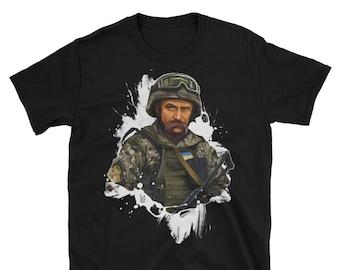 Taras Shevchenko Ukrainian soldier patriotic Unisex T-Shirt