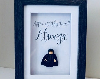 Harry Potter 'after all this time - always' snape quote frame gift