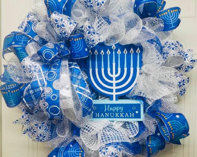 Hanukkah Wreath, Blue and Silver Wreath, Hanukkah Door Decor, Front Door Decor, Menorah Wreath, Holiday Wreath, Menorah Decor,