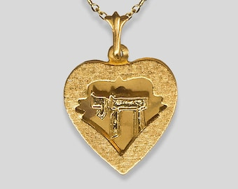 "14K Yellow Gold ""Shadow Box"" Pendant/Charm with the Hebrew letter Chai at its center"