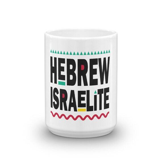 Hebrew Israelite  Coffee Mugs