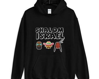 Hebrew Israelite Clothing  - Shalom Israel hoodie