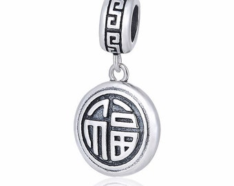 f37411138 Chinese Good Fortune & Bliss Character European Style 100% 925 Sterling  Silver fit for Authentic pandora and european bracelets