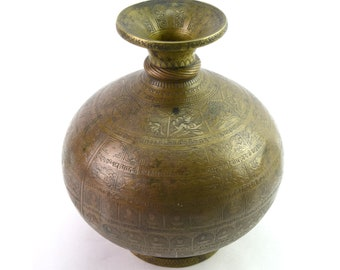 Asian Antiques Holy Water Brass Lid Pot Gangajal Storing Round Handle Bellly Antique Vintage..