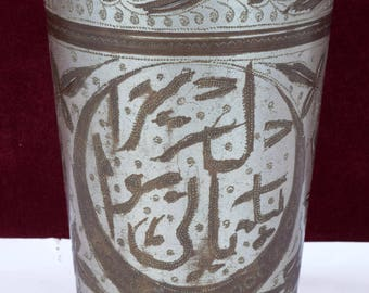 Rare Indian Islamic Calligraphy Brass Lassi Glass / Cup,Vintage Tableware traditional Indian lassi Cup, Milk Glass Collectable. G66-233
