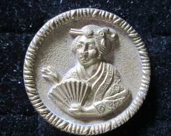 "Large BUTTON w Oriental Woman with Fan* great detail* 1-1/2"" across*Metal Picture/Story Button"