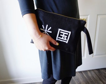 Japanese Kanji bag with embroidery, zipper. Birthday gifts, Cosmetic pouch, Makeup pouch, stationery pouch, clutch bag, Big pouch, America