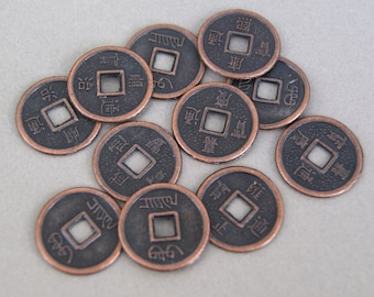 Antique copper Asian coin disc charm pendant beads round 14mm 10pc