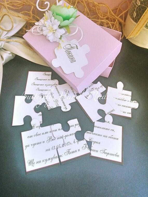 Puzzle Invitation Wedding Baptism