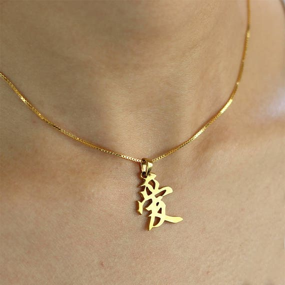 Gold Chinese Name Necklace 24k Gold Plated Necklace Chinese Etsy