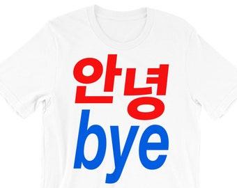 안녕 bye (hello bye) Shirt