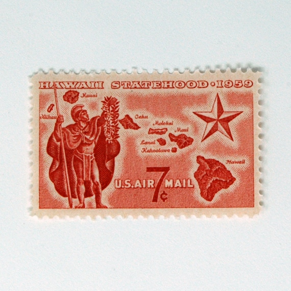 5 Vintage Unused Postage Stamps Hawaii Statehood 7 Cents