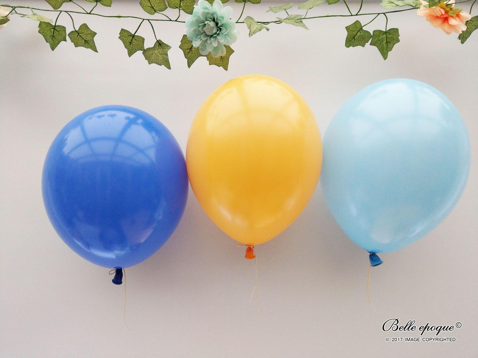 Royal Blue Balloons 11 Latex Yellow Balloons Birthday | Etsy