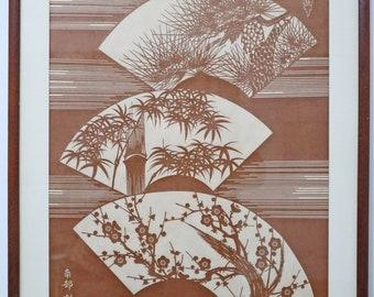 Japanese stencil art KATAZOME 南部幸雄