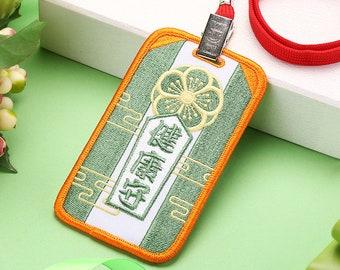 ICONA Embroidered Luggage Tag / ID holder - Omamori Style - Health