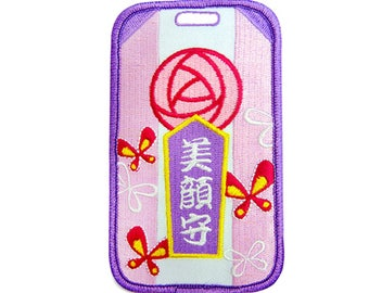 ICONA Embroidered Luggage Tag / ID holder - Omamori Style - Beauty