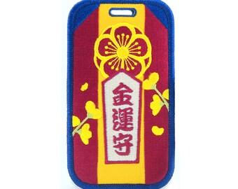 ICONA Embroidered Luggage Tag / ID holder - Omamori Style - Wealth