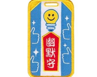 ICONA Embroidered Luggage Tag / ID holder - Omamori Style - Humor