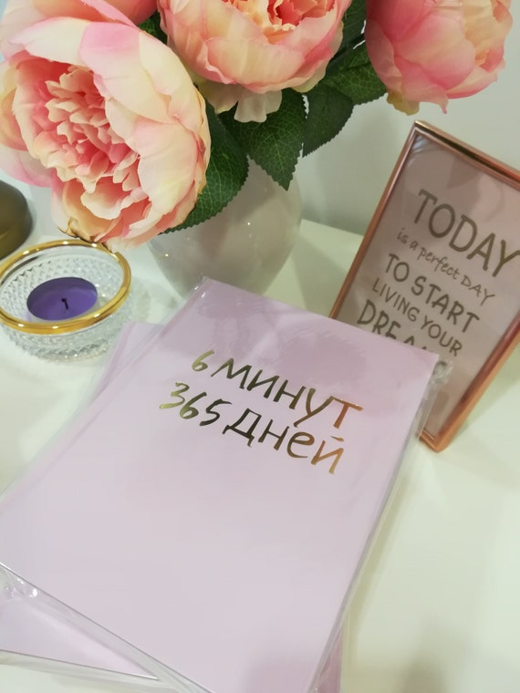 Perfect Birthday Gift Diary Self Discovery Planner Write