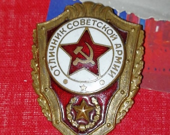 Vintage badge Excellent worker of the Soviet Army