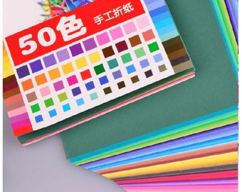 50PCS of Assorted Color / Pack Origami Craft Blank DIY Square Paper ~ 4 Sizes Option