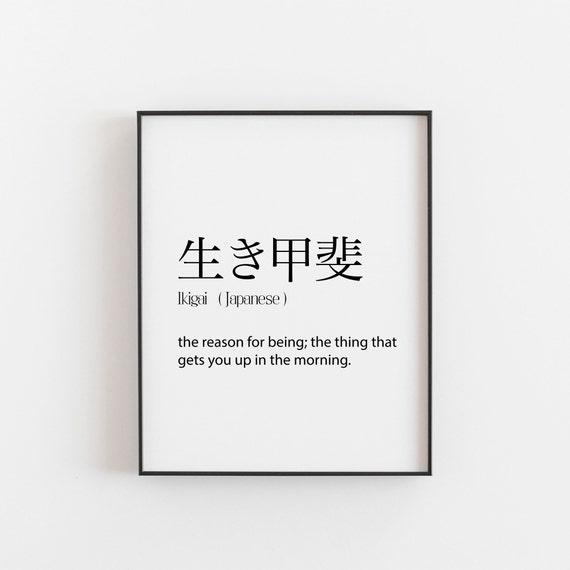 Japanisch Ikigai Definition Digitaler Download Druckbare Wand Dekor Herunterladbare Sofort Poster Dekoration Japan Style Scandi Kunst