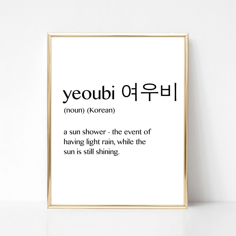 Yeoubi Printable Art Korean Gift Mom And Dad Birthday
