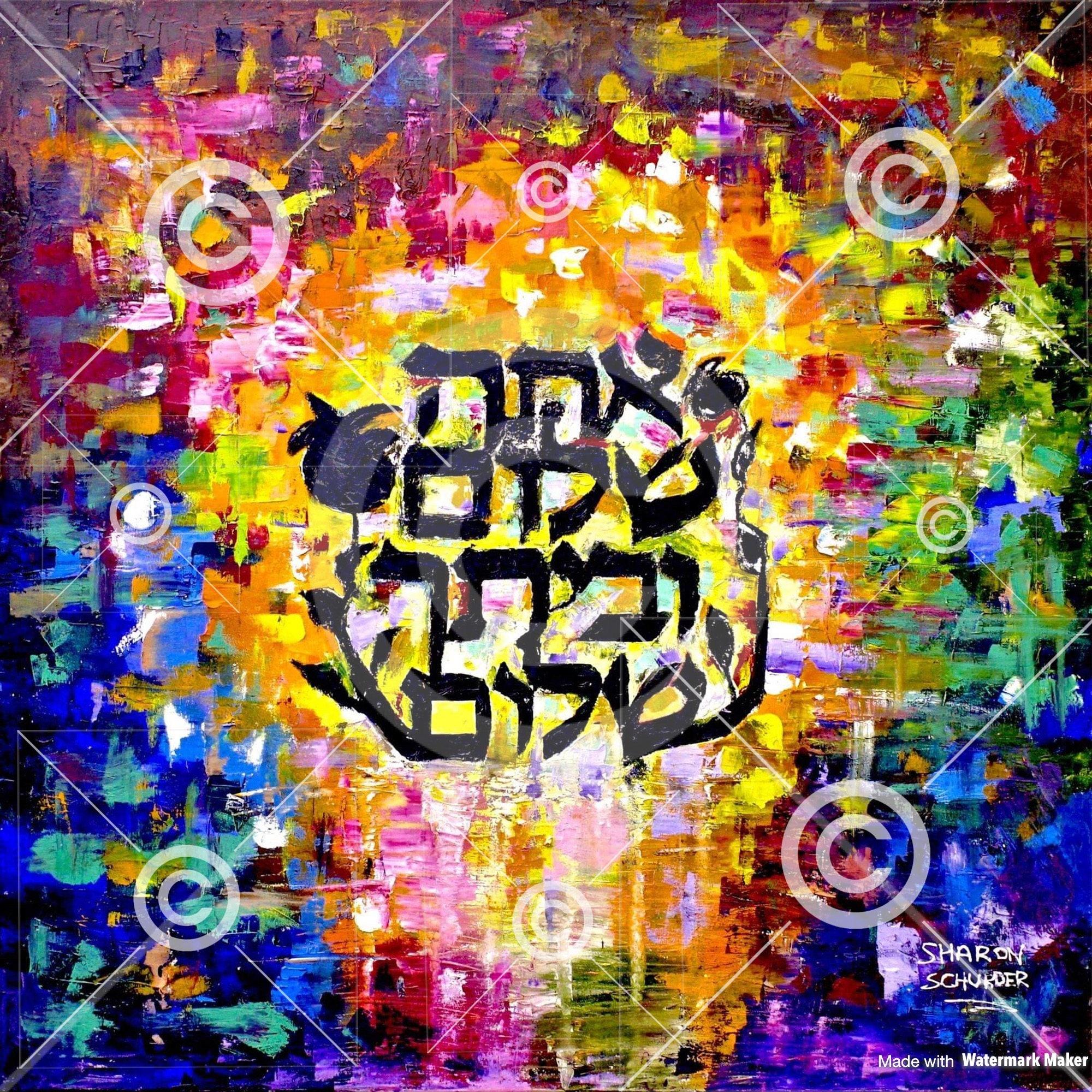 Jewish Art PEACE /SHALOM Large Wall Decor Home Decor | Etsy