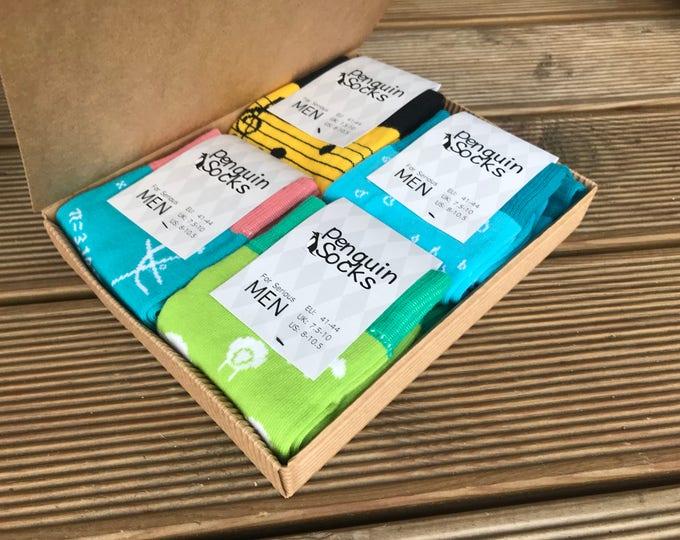 2+2= Four pack Crazy Sock Box - Funny Socks for Men