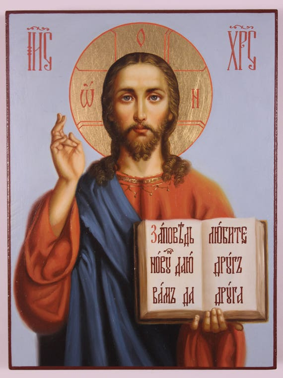 6e3a4190d6a Russian Orthodox Icon The Lord Almighty Handpainted icon of