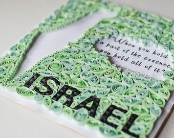 Map of Israel - Zionist - Paper Art - Quilled - Framed Art - Custom Made - Judaica - Handmade - Menacham Begin - Jewish