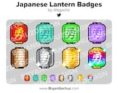 Japanese Lantern Subscriber - Loyalty - Bit Badges for Twitch, Discord or Youtube
