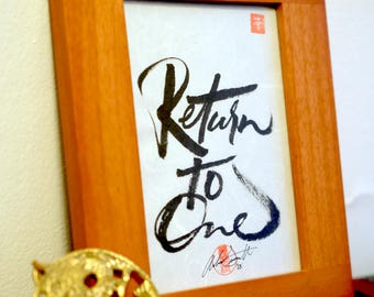 Return to one Zen Calligraphy Mindfulness