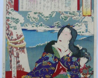 Decorative Print OOAK Thousand Buddhas Japanese Color Woodcut Framed 17 x 11
