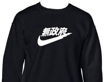 fac06b21eeab5 Nike tokyo | Etsy