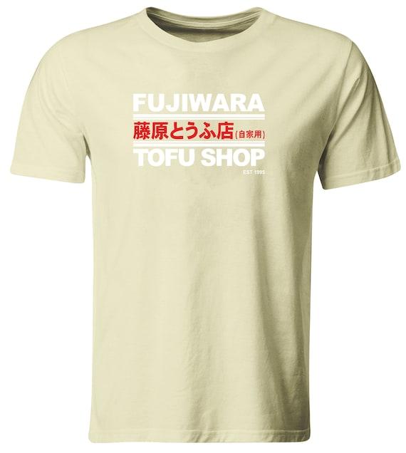 2d9c6b3fc Fujiwara Tofu Shop T-Shirt Anime Initial D Japanese Anime is | Etsy