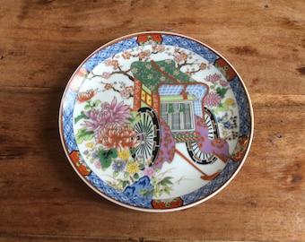 """Oriental Decorative 8.5"""" Plate."""