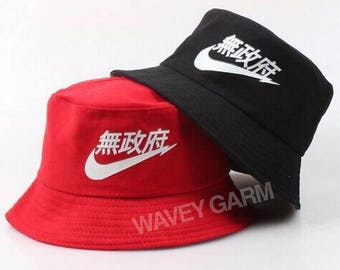Air Tokyo Bucket Hat (Black) | Japanese Chinese Writing Nike Inspired KYC Vintage Yung Lean Festival White Very Rare