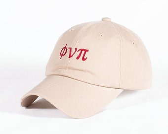 36aa8b06b7d73 Nupes Only ϕνπ polo dad hat