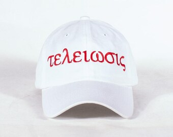 Nupes Only τελείωσις polo dad hat bb396be0ca6c
