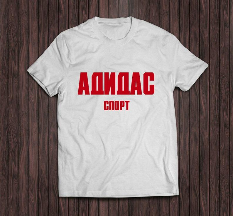 Gosha Rubchinskiy weißen Shirt, Adidas sport russischen weißen Hemd, USSR weiß Sportshirt