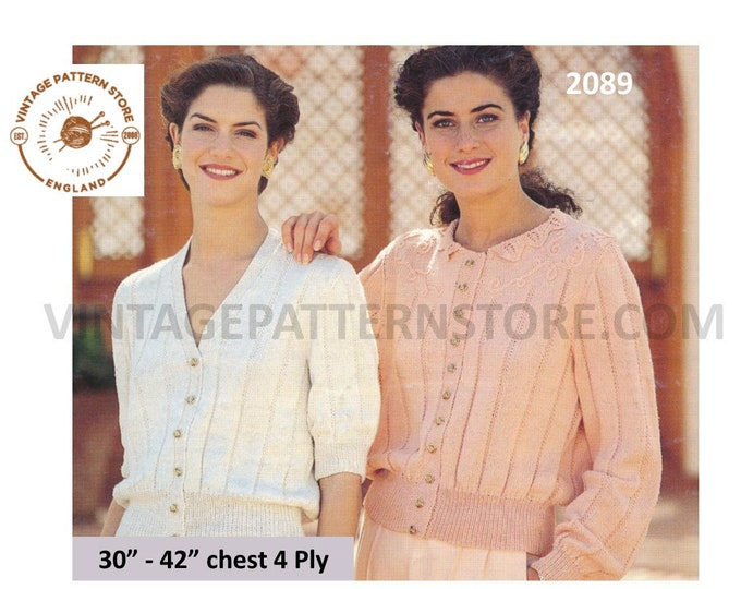 """Ladies Womens 90s 4 ply V or round neck lacy lace striped short sleeve raglan cardigan pdf knitting pattern 30"""" to 42"""" Instant download 2089"""
