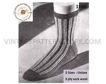 Ladies and mans lattice lace, vertical stripe socks - Vintage PDF Knitting Pattern 1105