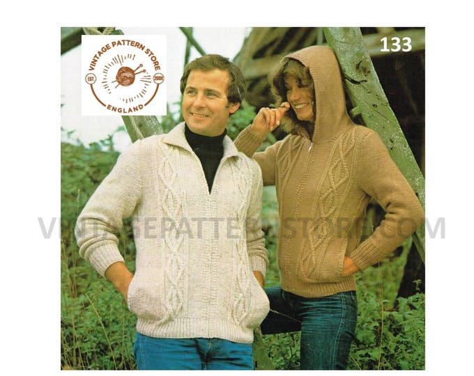 "Ladies Womens Mens 80s vintage cabled cable panel zipped zip up raglan aran hoodie & jacket pdf knitting pattern 34"" to 44"" Download 133"