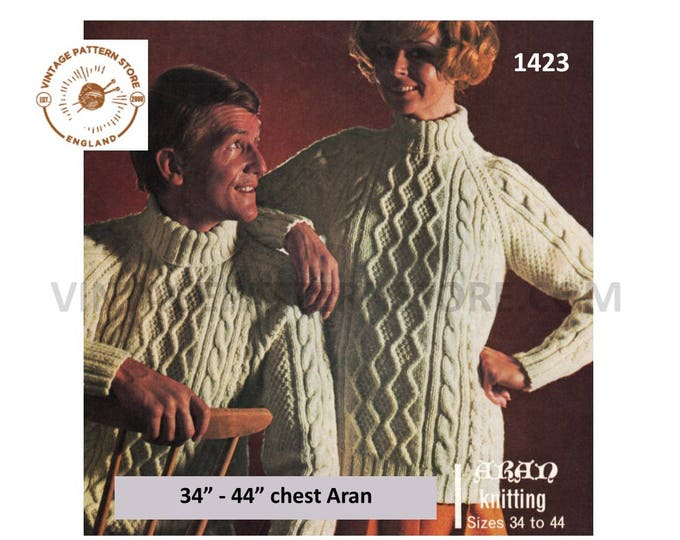 """Ladies Womens Mens 70s vintage polo neck turtleneck cable cabled raglan aran sweater jumper pdf knitting pattern 34"""" to 44"""" Download 1423"""