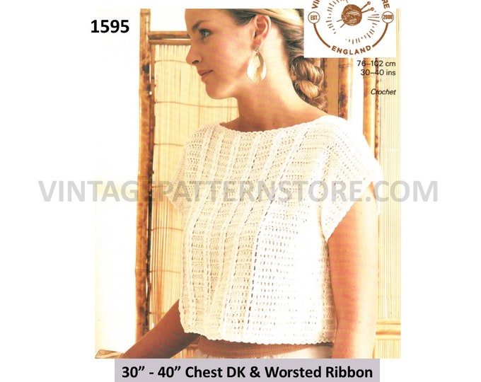 """Ladies Womens 90s DK picot round neck cap sleeve cropped slipover sweater vest summer top pdf crochet pattern 30"""" to 40"""" PDF download 1595"""